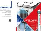 GYG Catalog