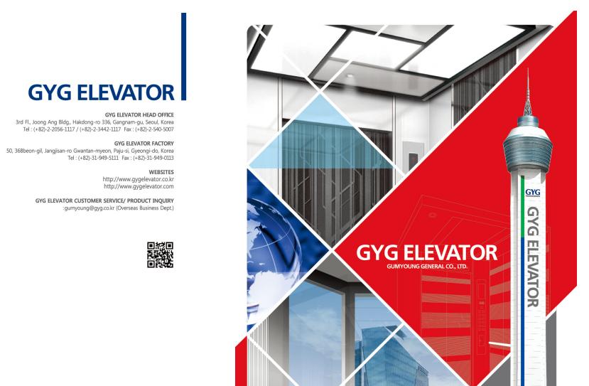GYG Catalog | Swiftbd