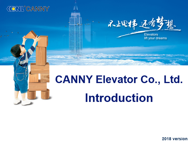 introduction-of-canny-elevator-co-ltd-in-bd-company | Swiftbd